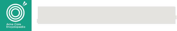 ニキビケア 大百科:ニキビに悩む人のための知識&情報サイト ロゴ
