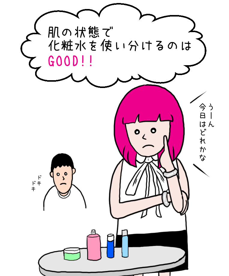 keshosui_004