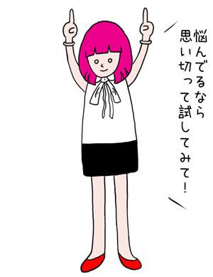 nikibi_ps_little