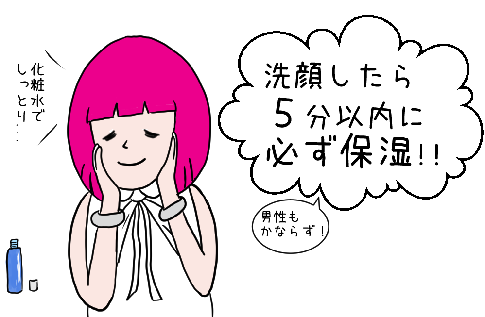nikibi_sengan011
