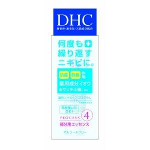 dhc111
