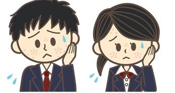 ニキビに悩む学生