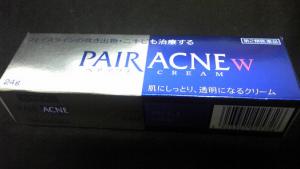 pairacne_2