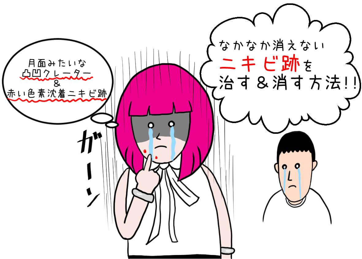 nikibiato_01