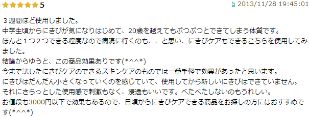 kutikomi_lu03