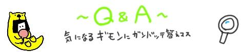 co_qa