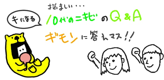 qa_10