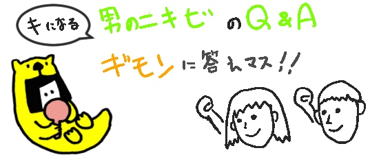 qa_mens
