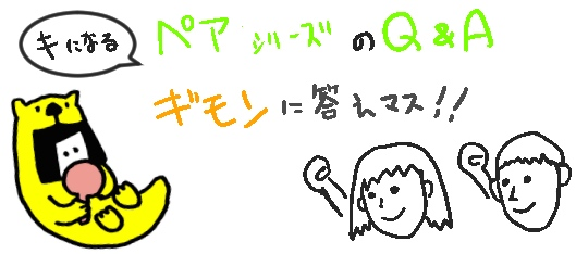 qa_pair