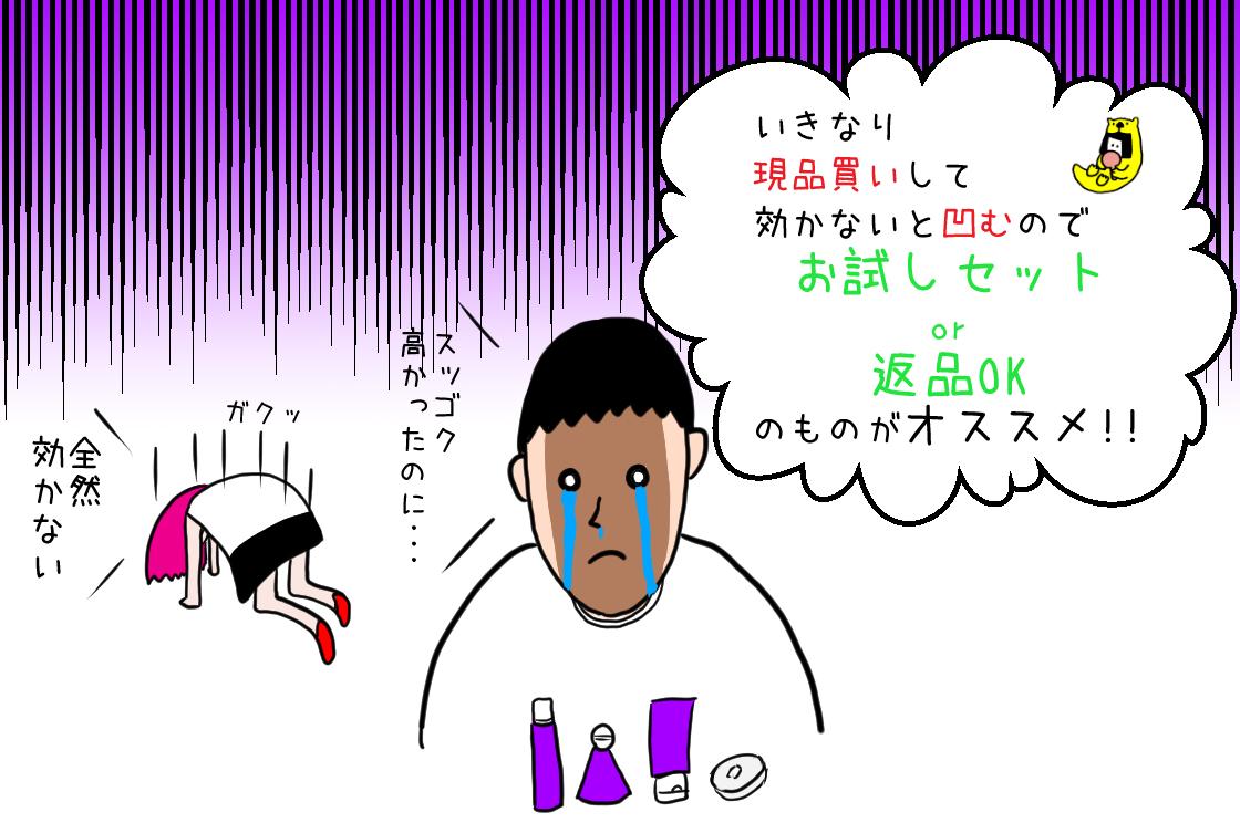 nikibi_top007