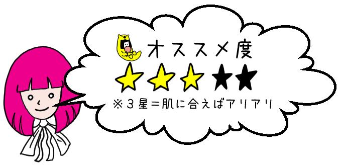star_ab03