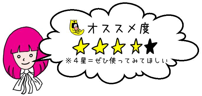 star_ab04