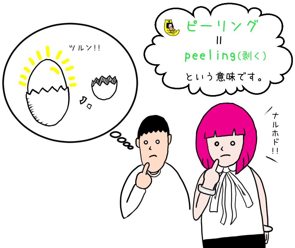 nikibi_s007
