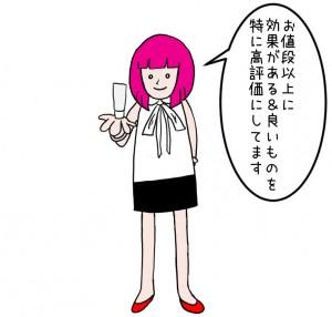 nikibi_top_005