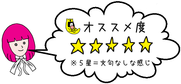 star_ab05