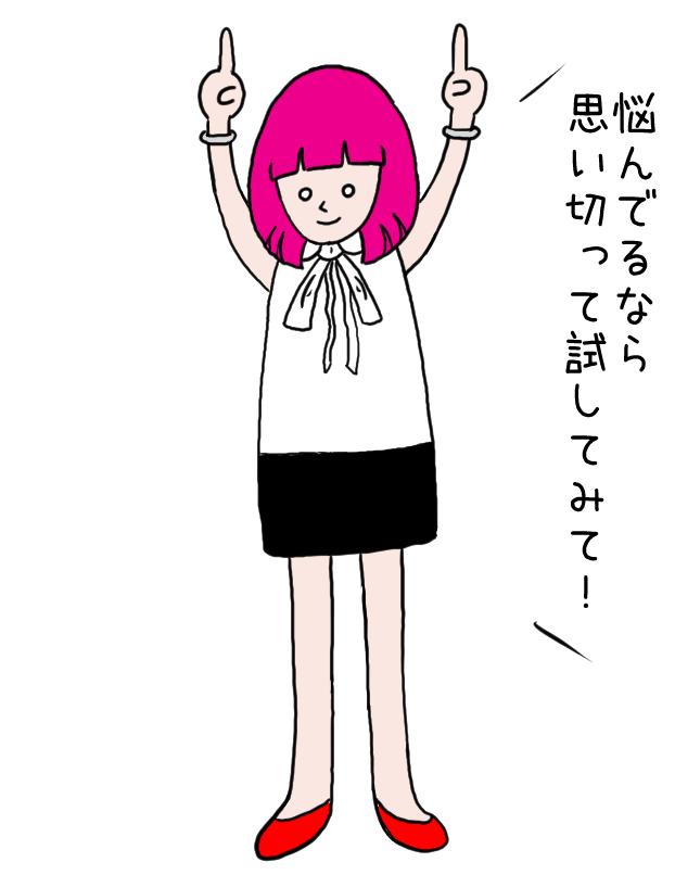 nikibi_ps