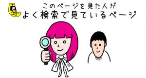 googling_02