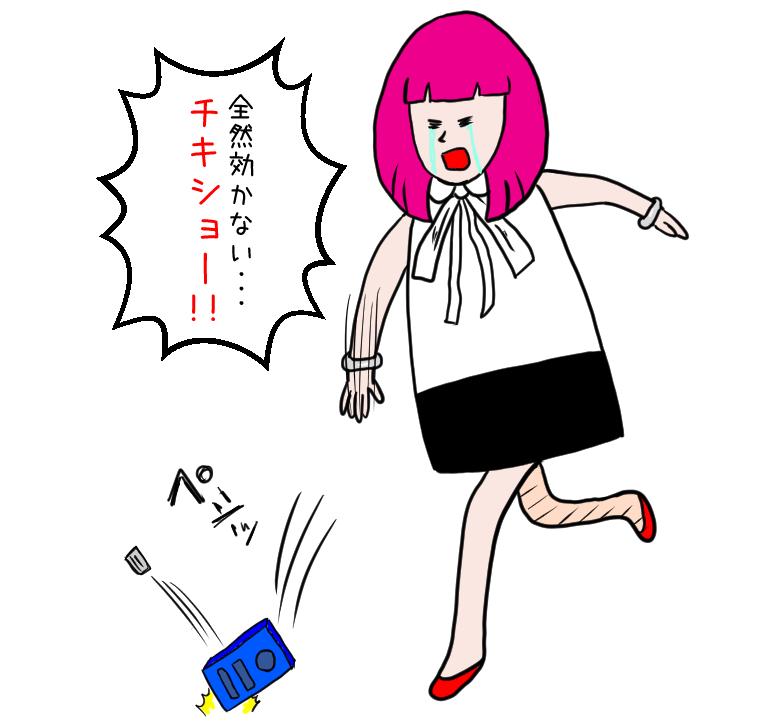 nikibi_icon_peshi