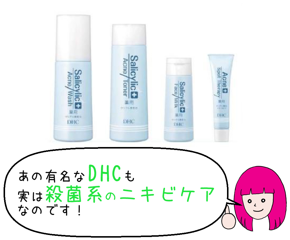dhc_point