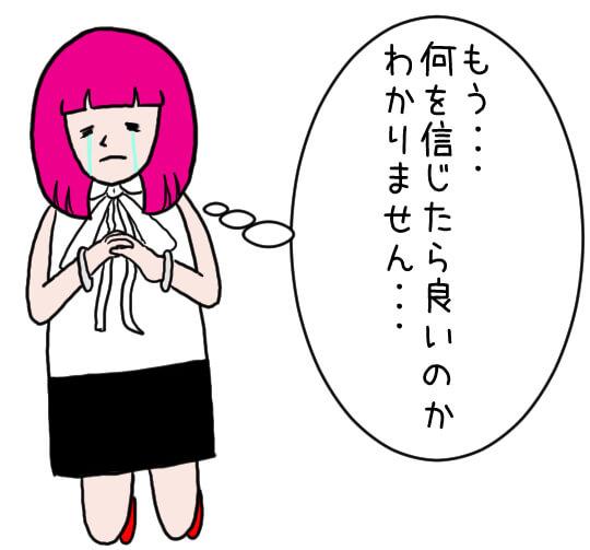 never_bi2