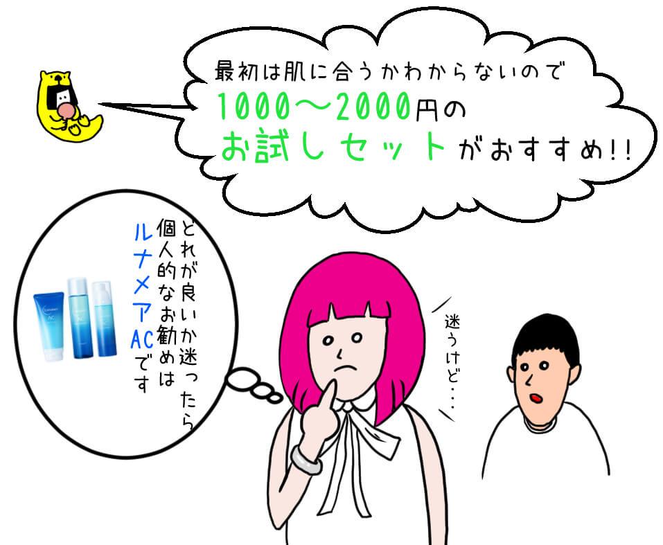 nikibi_top994