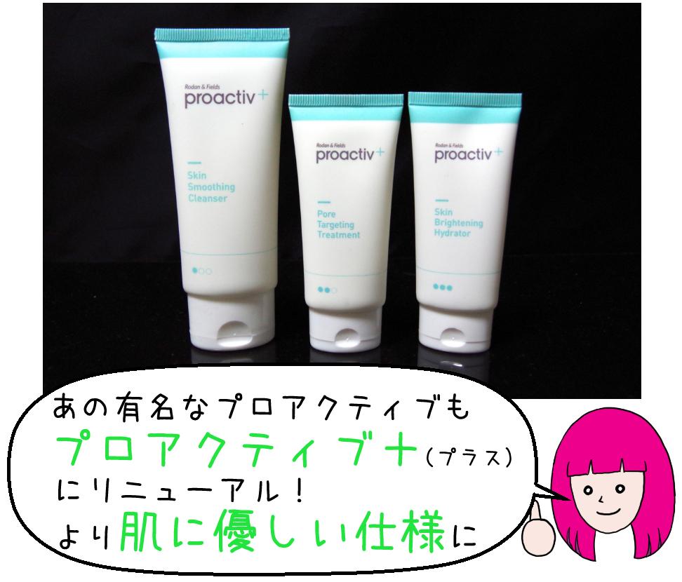 puro_point