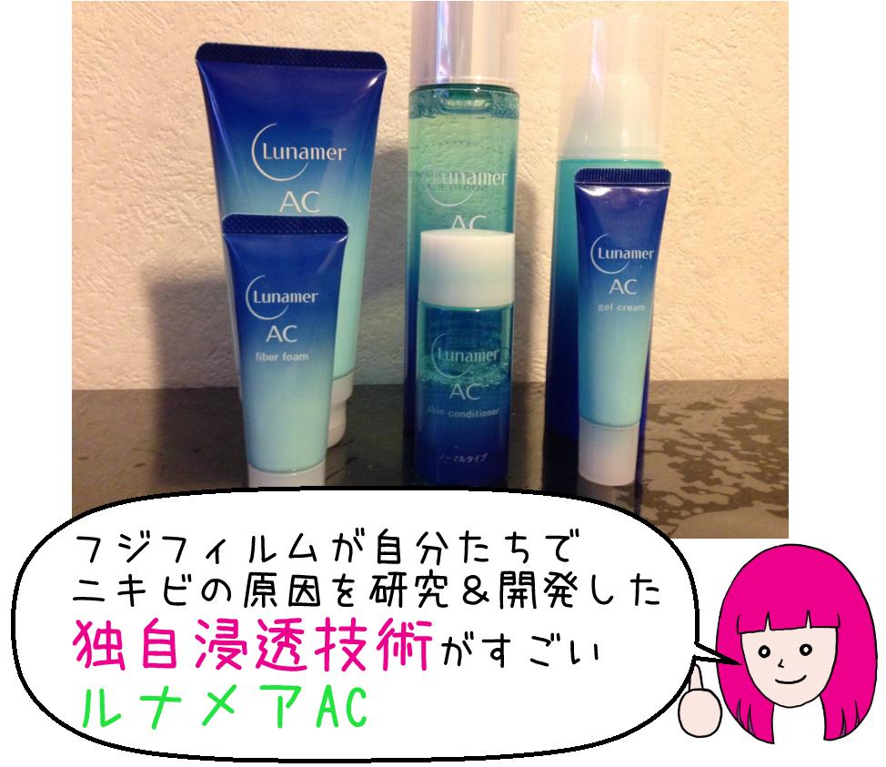 runamea_hositu001