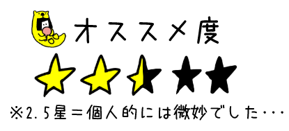 star_25