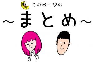 icon_matome