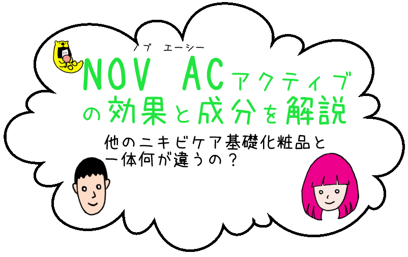 novac_top_abc