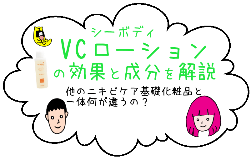 sibody_vc_top_abc
