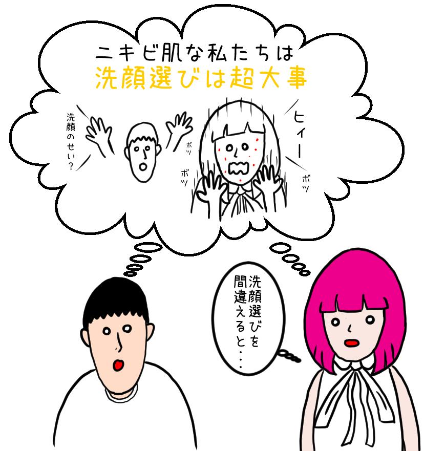 niki_sengan_003