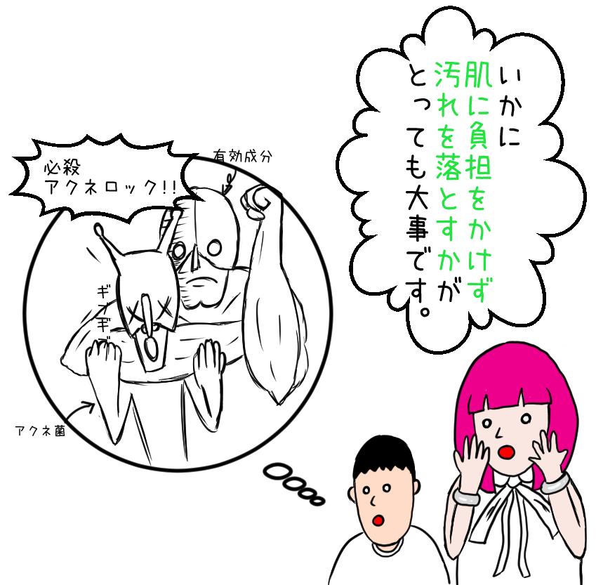 nikibi_sengan_010