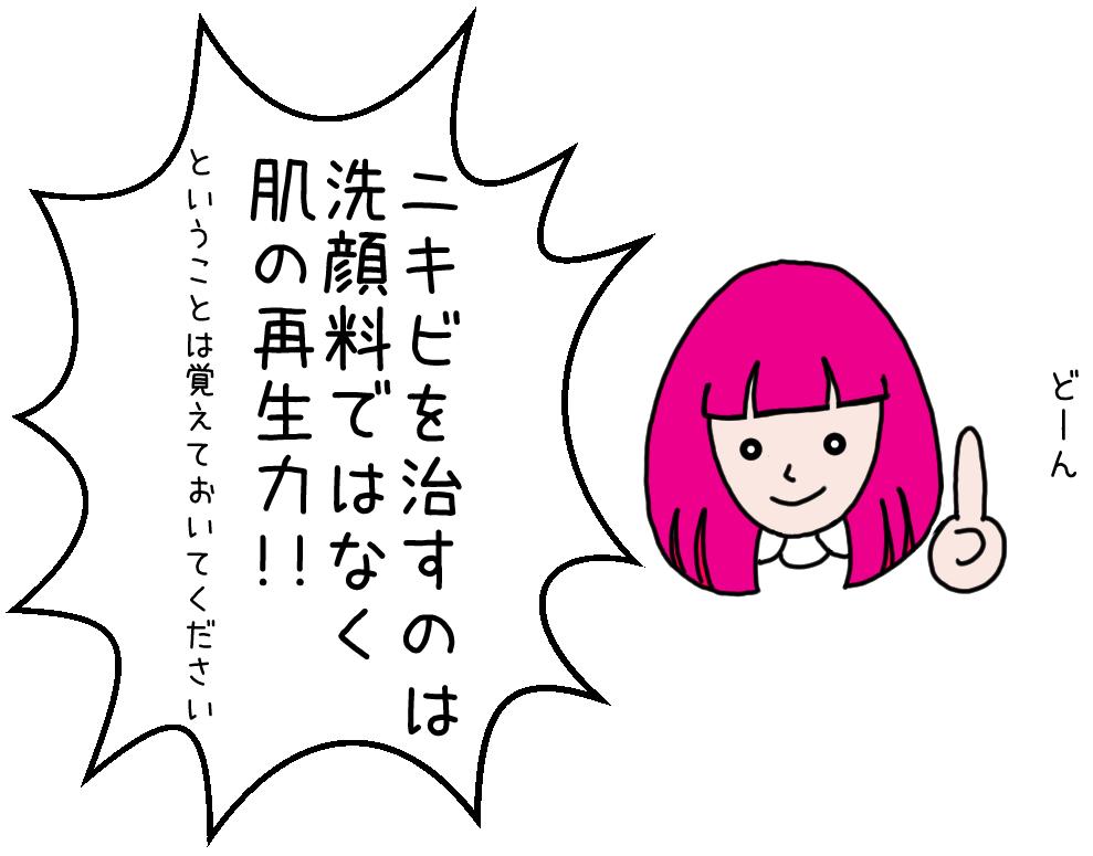 sengan_a002