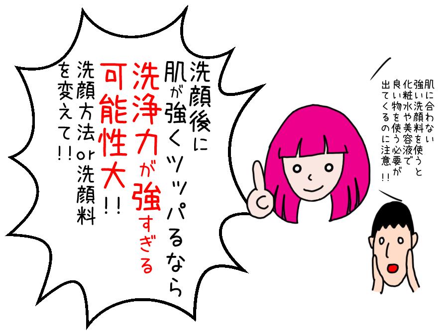 sengan_a004